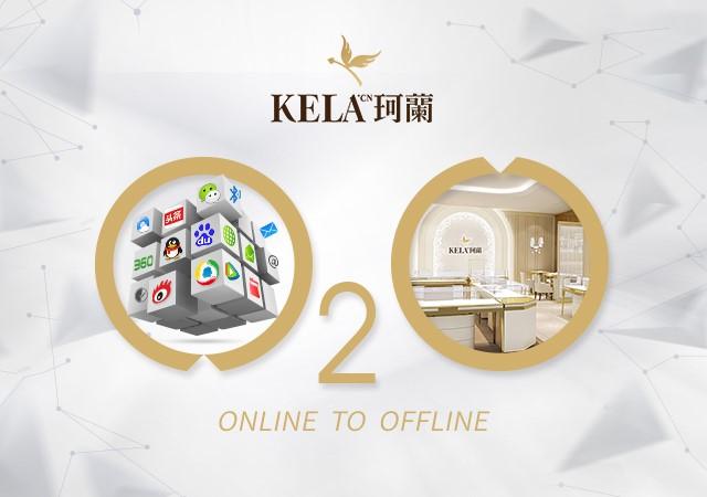 珠宝快讯:珂兰蝉联全网双十一钻石类销量五连冠