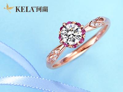 瑰金戒指款式有哪些呢