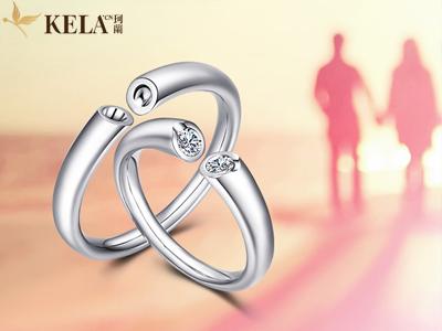 一般结婚戒指多少钱呢