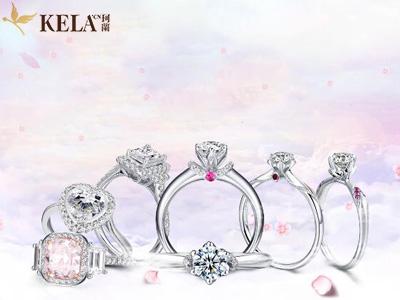 订婚戒指哪个牌子好呢