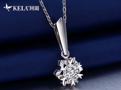 钻石吊坠镶嵌