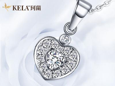 女人梦寐以求的心形钻石吊坠