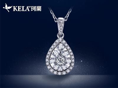 买钻石吊坠那个品牌好