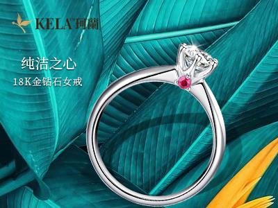 訂婚戒指大概多少錢 訂婚戒指款式挑選