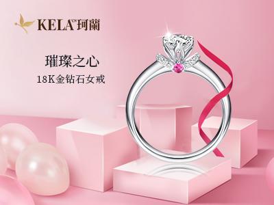 Pt950钻石戒指价格 铂金钻戒款式