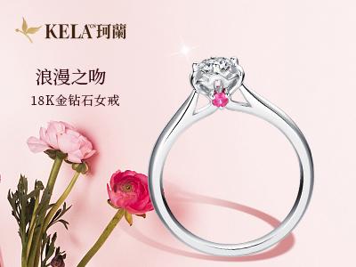 怎样挑选铂金钻戒 铂金的戒指好吗