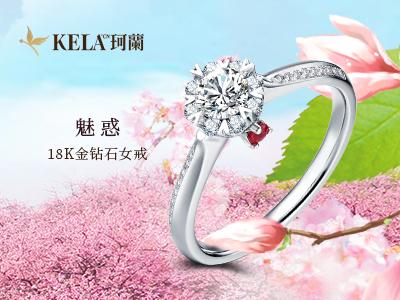 定制钻石婚戒的渠道 裸钻定制有什么品牌