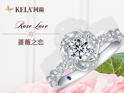 一般求婚戒指多少钱 求婚戒指买多少价位的