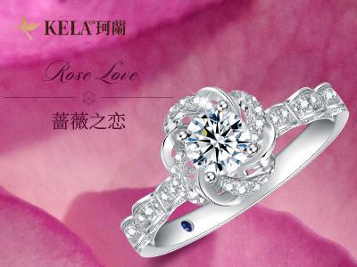 婚戒买哪种好 结婚戒指买18K还是铂金
