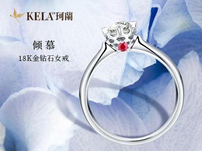 女款戒指款式 花型皇冠钻石戒指