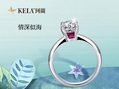 求婚用啥戒指 求婚戒指买什么款式