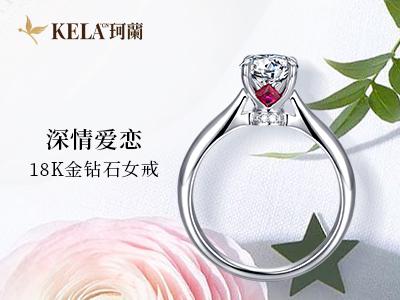 镶嵌钻石戒指有哪些款式 镶嵌钻石什么款式好