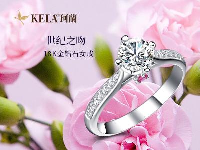求婚戒指怎么选择 女生喜欢什么款式的钻戒