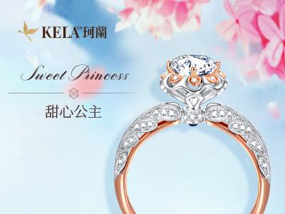 订婚戒指什么时候送 订婚戒指款式及价格