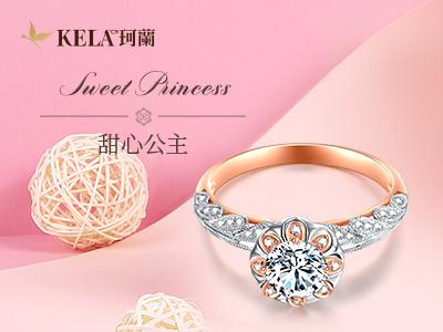 豪华女戒指有哪些 结婚适合戴什么戒指