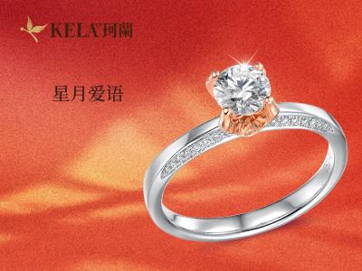 女戒指一般都是多大圈口 戒指刻字符号有哪些
