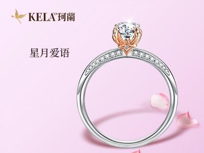 如何挑选戒指 买钻戒需要注意哪些