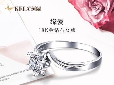 珂兰钻石镶嵌方法有哪些 什么镶嵌方法受欢迎