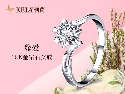铂金和18k金哪个好 铂金钻戒和K金钻戒哪个贵
