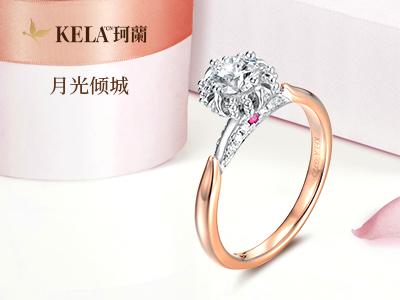 求婚一般用什么戒指 求婚戒指的价格多少好