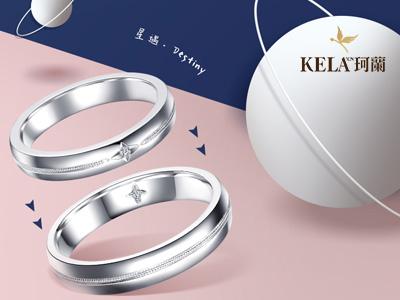 男士戴什么钻石戒指好看 适合男士的戒指款式