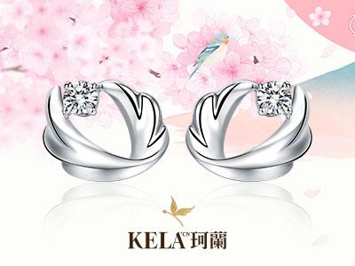 钻石耳钉怎么戴 时尚的钻石耳钉款式价格