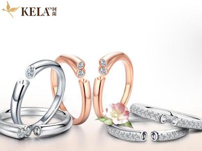 推荐4款各具风格的结婚钻石对戒