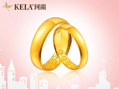 男士彩金戒指适合18K金的哪种颜色