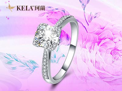 结婚订婚买几个戒指 戒指越多越幸福吗