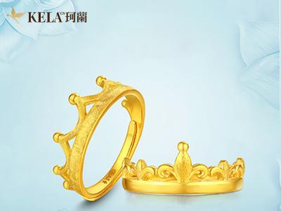 黄金首饰现在多少钱1克 结婚需要购买三金吗