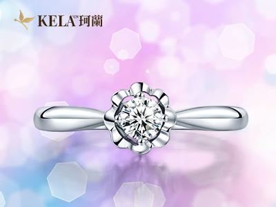 想了解珂兰钻石戒指吗