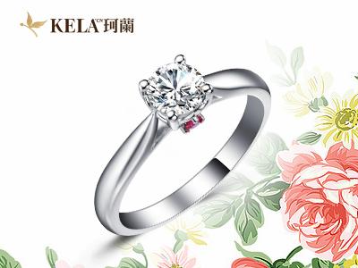 结婚钻戒定制 钻石戒指定制需要多久