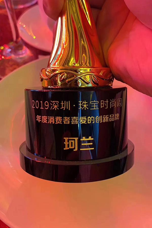 """3·15 珂蘭榮獲""""全國質量檢驗穩定合格產品""""等2個獎項"""