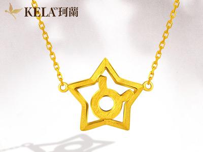黄金吊坠款式 专属星座珠宝