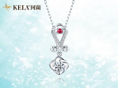 钻石项链都有什么牌子 钻石项链有哪些款式