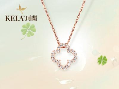 玫瑰金项链多少钱 流行的款式有哪些
