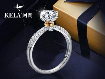 珂兰钻石官方网址是多少 珂兰钻石如何