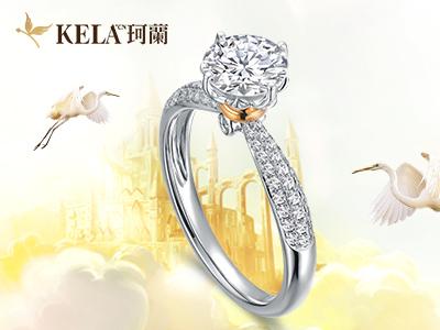 深圳钻石女戒定做品牌 钻石女戒定做流程
