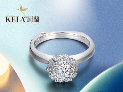 pt950铂金价格2019  铂金钻石戒指款式