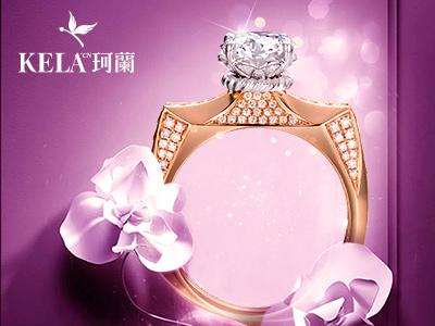 情侣戒指和订婚戒指款式有什么要求吗