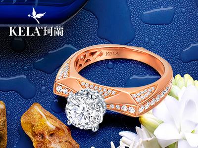 珂兰钻石镶嵌裸钻的步骤是什么
