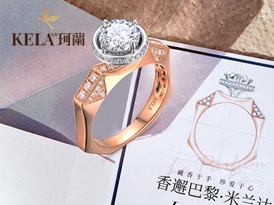 珂兰钻石便宜是真的吗 钻石的价格是多少