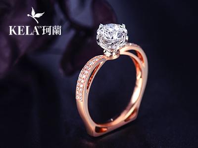 珂兰钻石加盟 珂兰钻石加盟条件