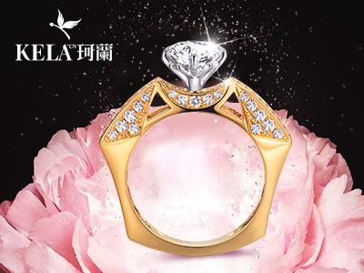 白金女戒多少錢一克 白金戒指有鑲鉆的嗎
