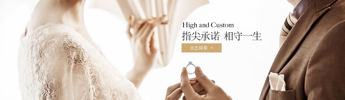 旧官网_banner求婚