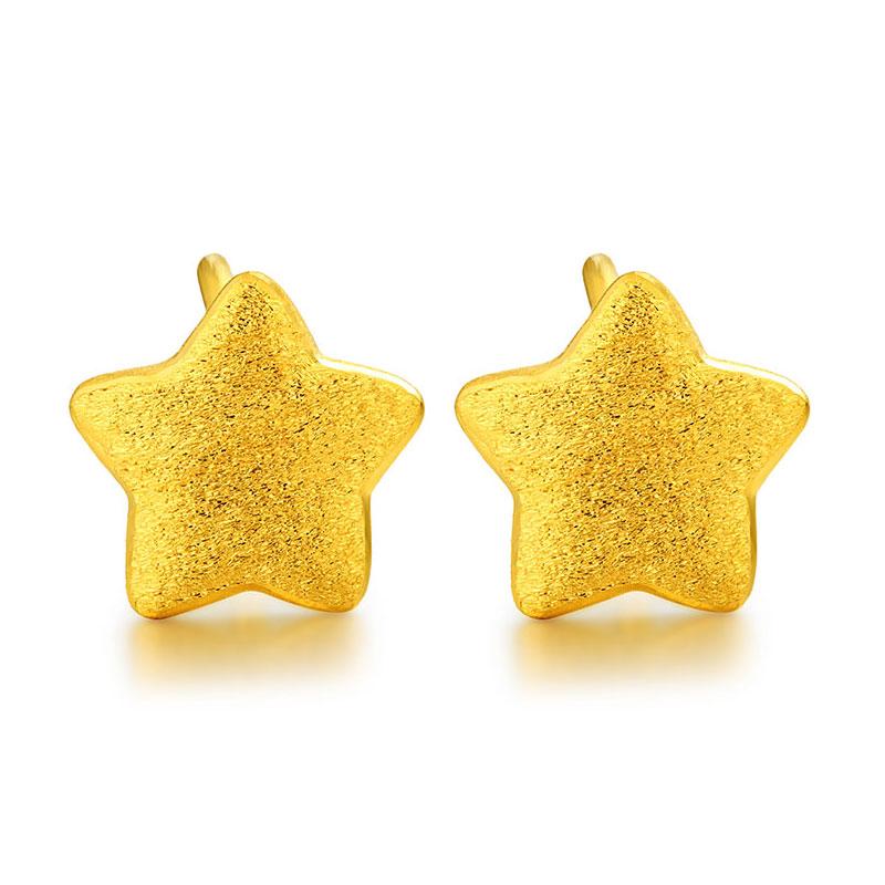 简约星星 黄金女士耳钉