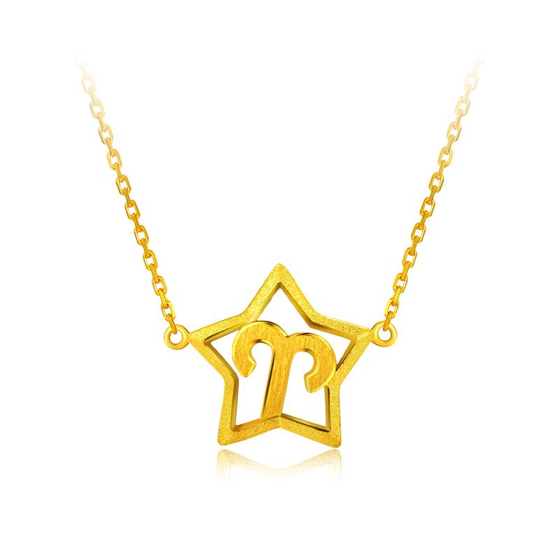 白羊座 黄金套链【十二星座系列新品】H