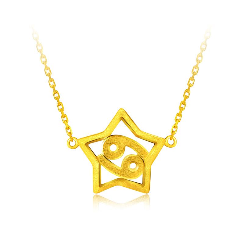 巨蟹座 黄金套链【十二星座系列新品】H