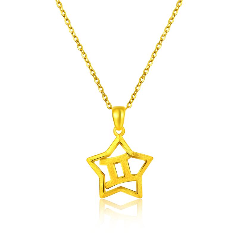 双子座 十二星座黄金吊坠H