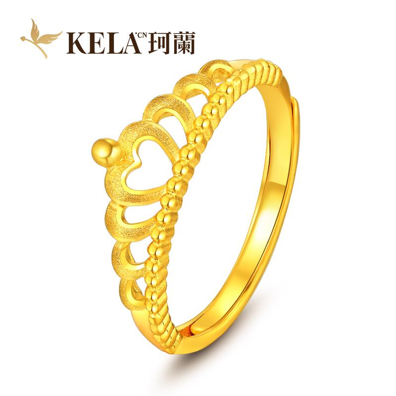 皇冠 黄金戒指H